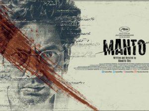 manto-poster