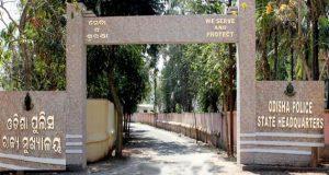 odisha-police