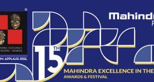 META Lifetime Achievement Awardtheatre