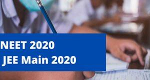 NEET_2020_JEE_Main_2020