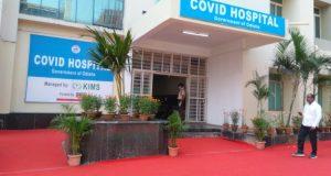 covid-hospital-1-750x430