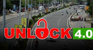 unlock-4new