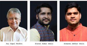 Guru_Kelucharan_Award