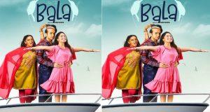 ayushmann-khurranas-film-bala-to-be-shown-at-indogerman-film-week_398424
