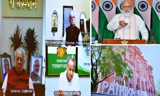 The Prime Minister, Shri Narendra Modi inaugurating the Patrika Gate in Jaipur, through video conferencing, in New Delhi on September 08, 2020.