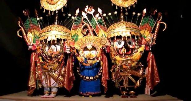 Nagarjuna-Besha