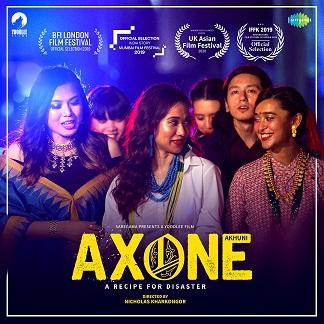axone_poster_laurels50