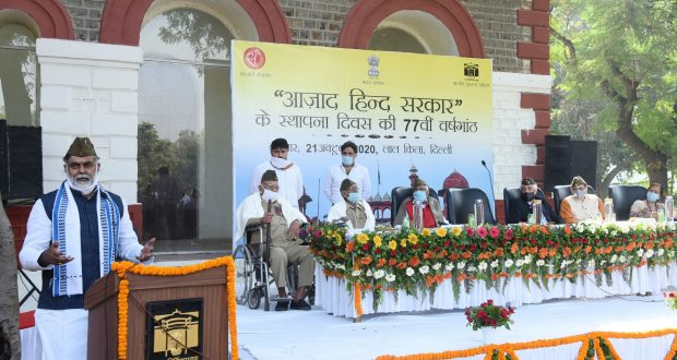 """The Minister of State for Culture and Tourism (Independent Charge), Shri Prahlad Singh Patel addressing at the 77th Anniversary of foundation day of """"AZAD HIND SARKAR"""", at Red Fort, in Delhi on October 21, 2020."""
