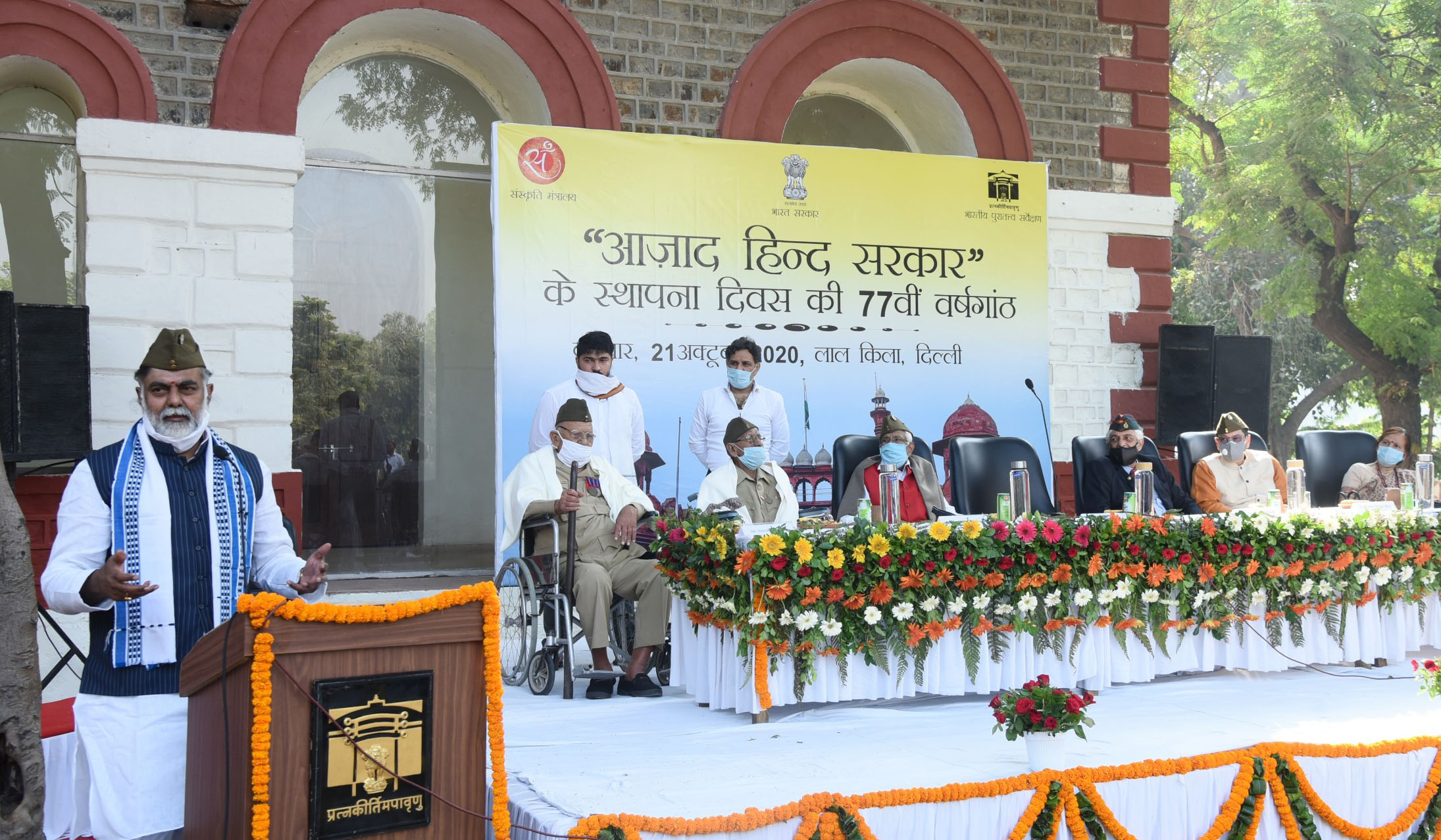 "The Minister of State for Culture and Tourism (Independent Charge), Shri Prahlad Singh Patel addressing at the 77th Anniversary of foundation day of ""AZAD HIND SARKAR"", at Red Fort, in Delhi on October 21, 2020."