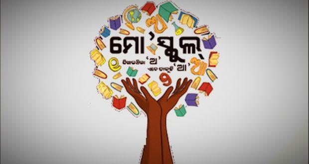 Mo-School-Campaign