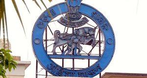 Odisha-Government-Odisha-Bureaucracy-600x430-1