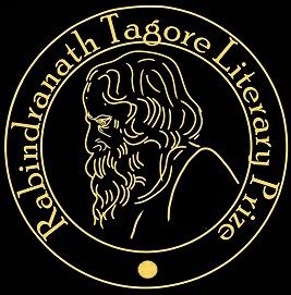 Tagore Prize Logo50
