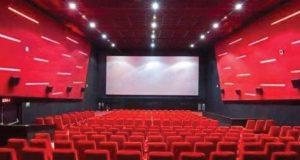 Cine_Hall
