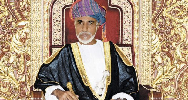 TagorePrize 2020 for Social Achievement was conferred to His Majesty Sultan Qaboos bin Said Al Said, the late Sultan of Oman and The People of Oman