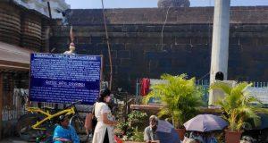 beggar-in-front-of-Lingaraj-temple