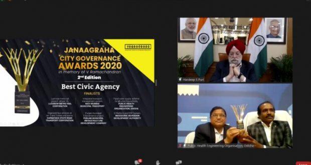 national-award-for-odisha-750x430