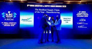 supply chain award1