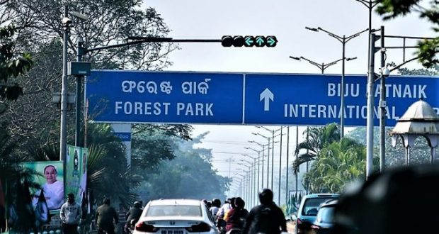 Bhubaneswar-smart-city-678x381