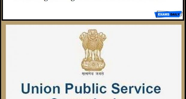 UPSC-Engineering-Services-Exam-2020-Result-