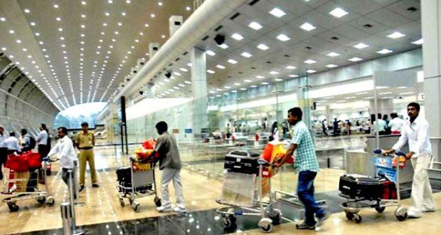 bhubaneswar-airport