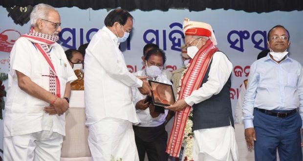 The Vice President, Shri M. Venkaiah Naidu honouring the Governor of Andhra Pradesh, Shri Biswabhusan Harichandan with the prestigious 'Kalinga Ratna', in Cuttack, Odisha on April 02, 2021. The Governor of Odisha, Prof. Ganeshi Lal is also seen.
