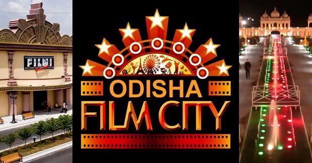 odisha-film-city