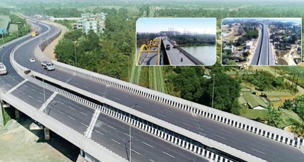 Biju-expressway