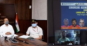 The Union Minister for Social Justice and Empowerment, Shri Thaawar Chand Gehlot virtually launches the SAGE portal for elderly persons, in New Delhi on June 04, 2021. The Minister of State for Jal Shakti and Social Justice & Empowerment, Shri Rattan Lal Kataria is also seen.