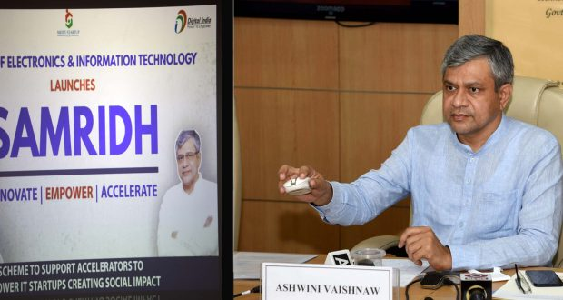 IT Ministry Launched SAMRIDH Scheme