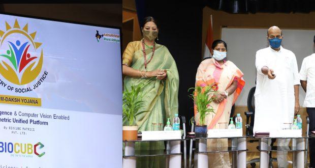 Dr. Virendra Kumar launches 'PM-DAKSH' Portal and 'PM-DAKSH' Mobile App –  Odisha News Times